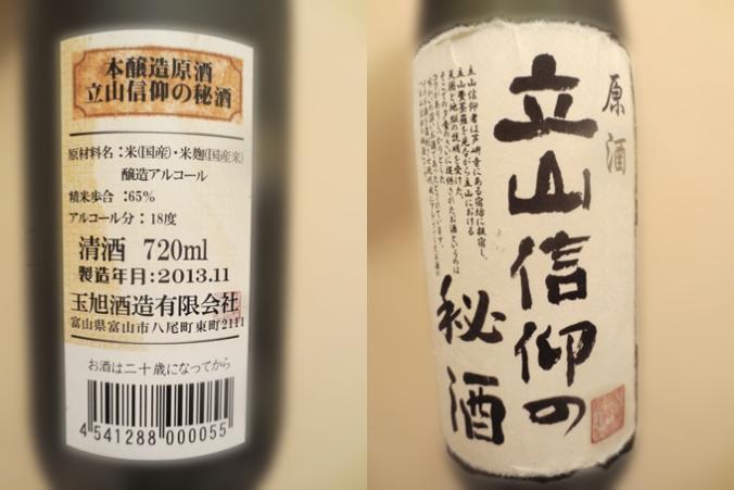 Etichette.