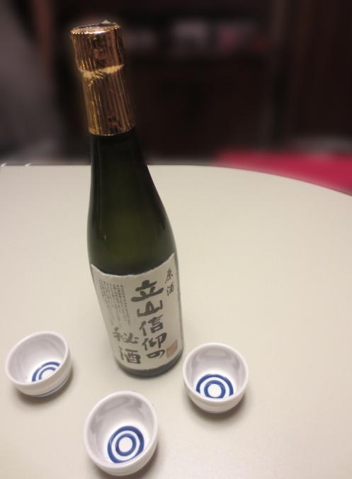 Honjozoshu. 本醸造酒.