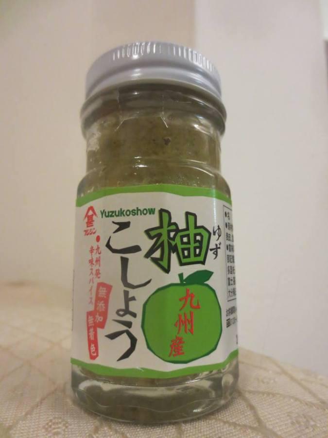 Salsa di yuzu a casa mia