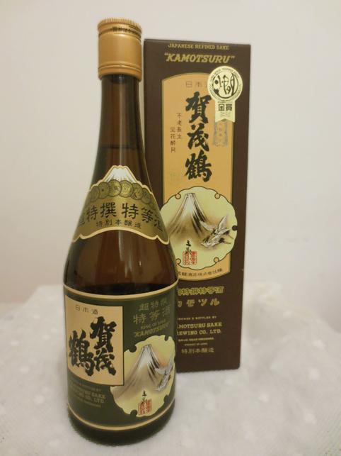 Tokubetsu Honjozoshu - Kamotsuru