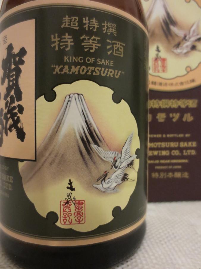 Kamotsuru - Premium Sake