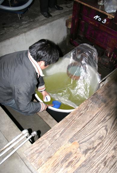 Sake - arabashiri