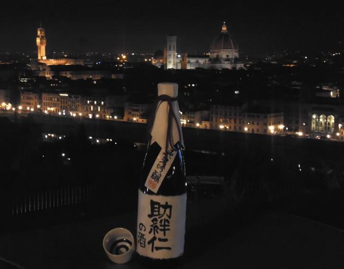 Sake181