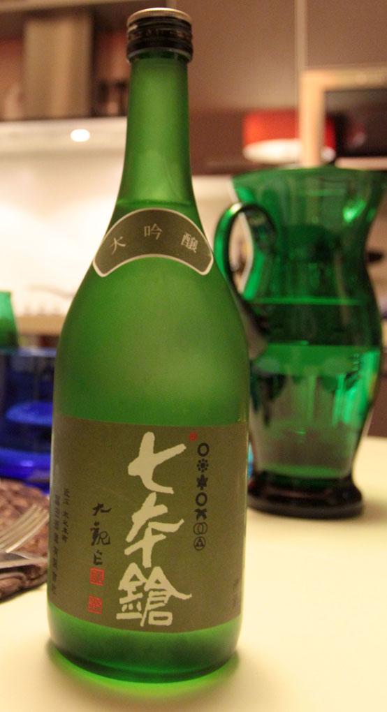 Shichihonyari Junmai Daiginjo shu
