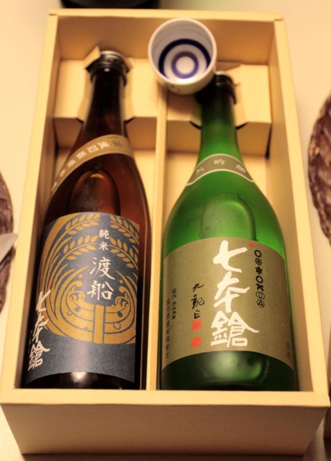 Tomita Brewery