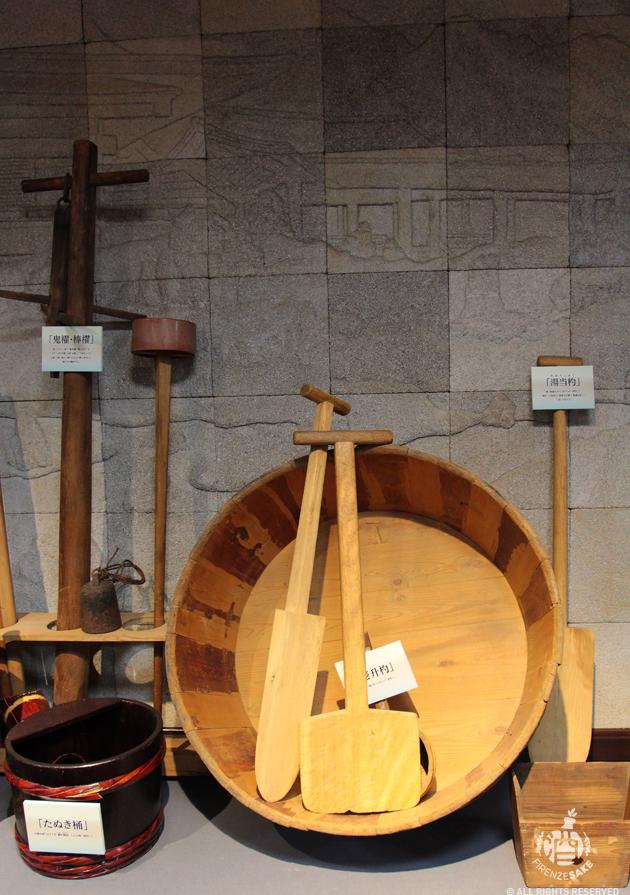 Strumenti per la lavorazione del nihonshu.