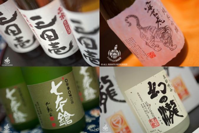 Okamura shuzo, Arimitsu shuzo, Tomita shuzo e Mikunihare shuzo. Le cantine importate da Firenze Sake.