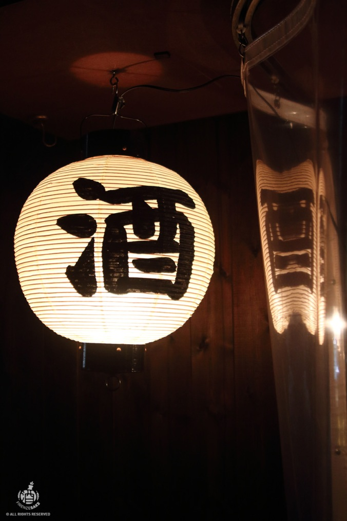 sake bar8119 2.JPG