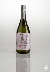 Akitora Junmai Ginjo