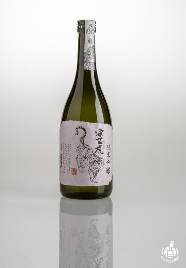 akitora-junmai4277