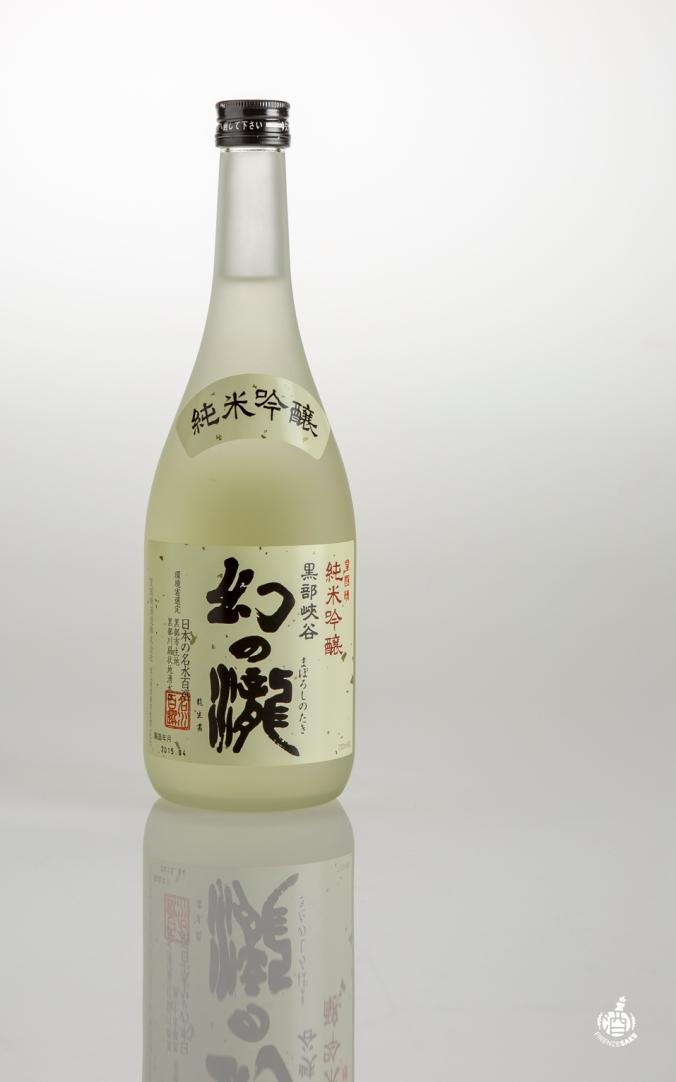 maboroshi-no-taki