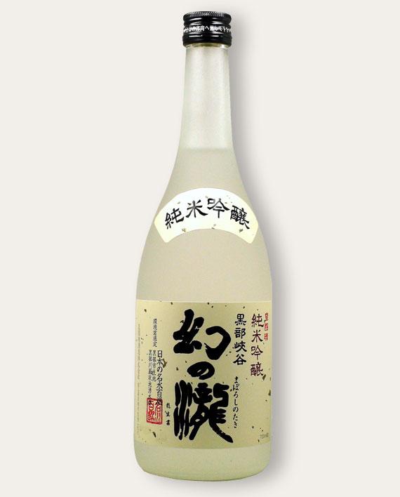 maboroshi-no-taki-junmai-ginjo1