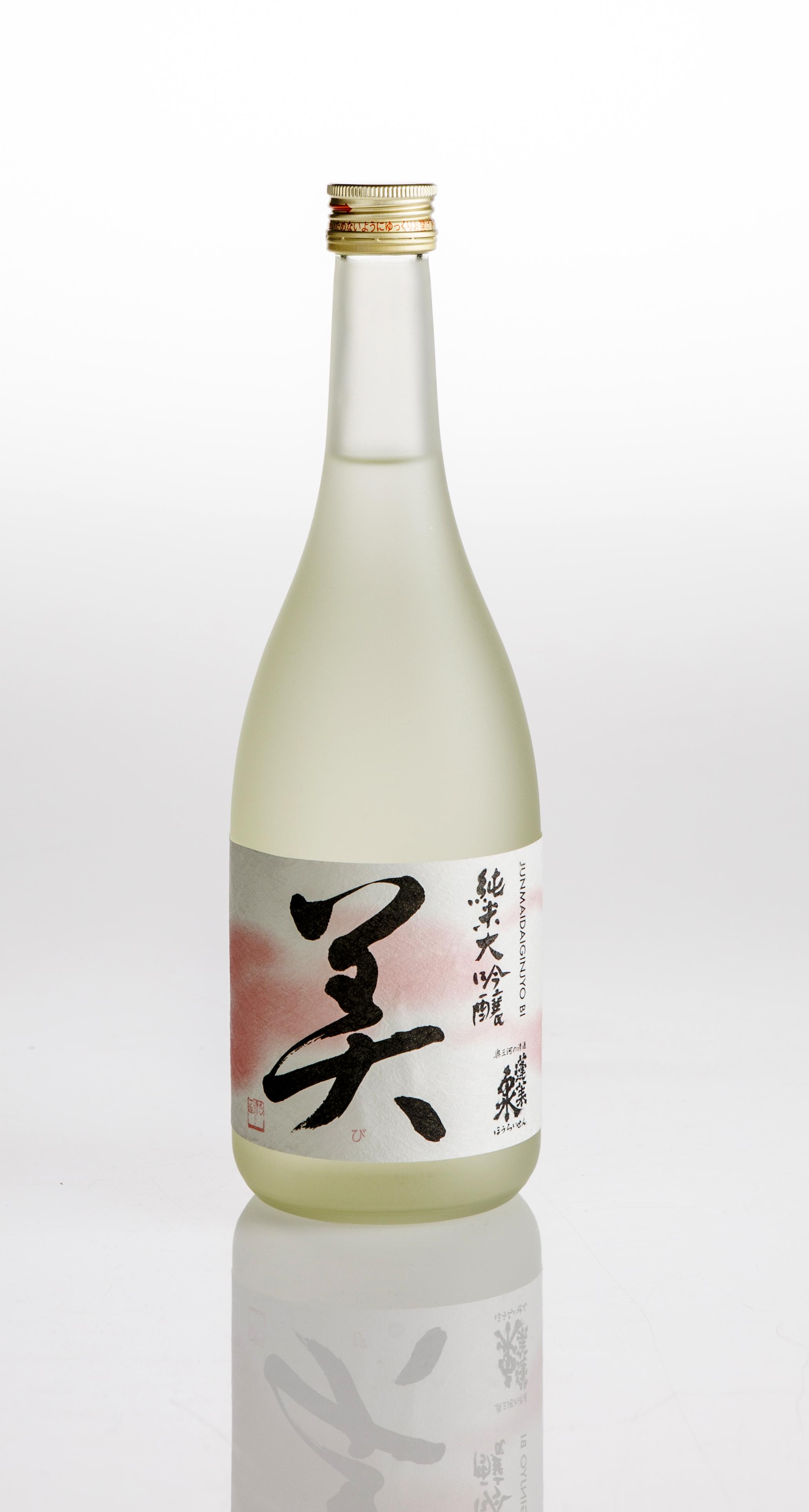 daiginjo-bi-a8249