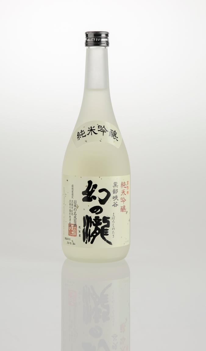 maboroshi-no-taki-junnmai-ginjo-a4276