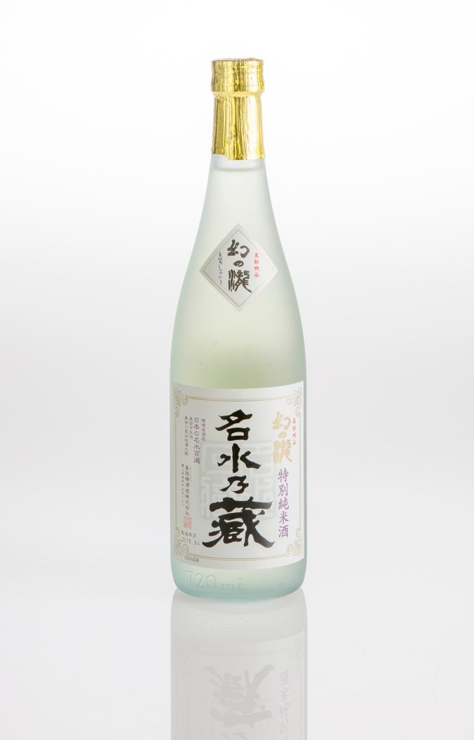 mesui-no-kura-a8236