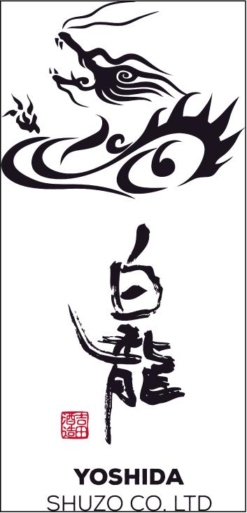 Logo Yoshida