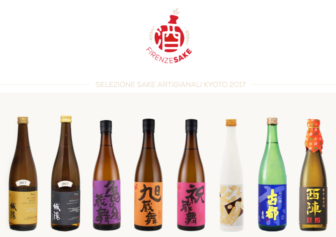FirenzeSake selezione Kyoto 2017