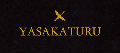 Takeno Logo 2017