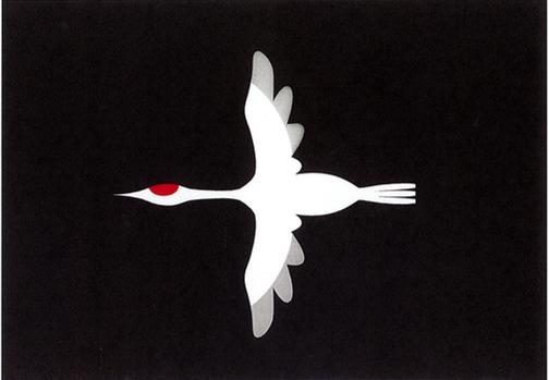 Takeno Logo
