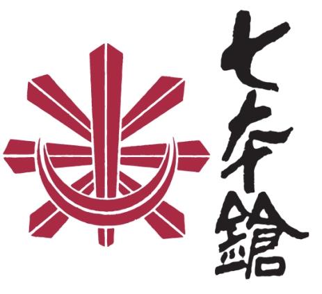 Tomita Shuzo
