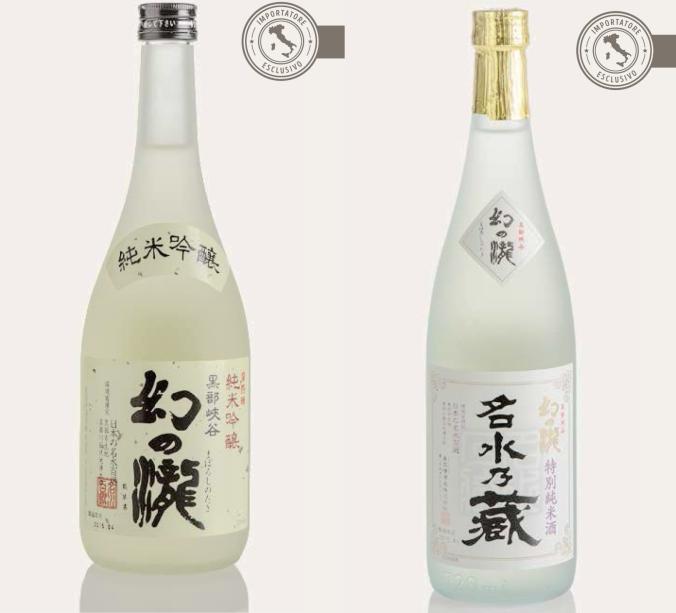 Maboroshi no Taki