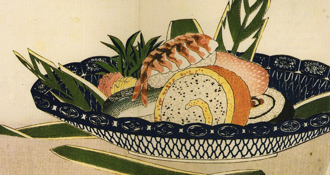 1024px-Hiroshige_Bowl_of_Sushi-660x350