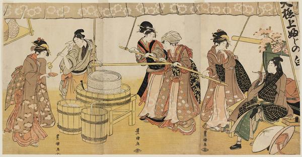 Sake History 2