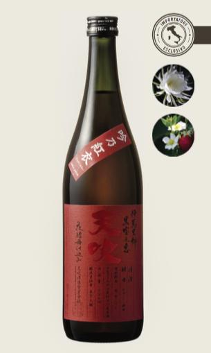 Ambuki Gin no Kurenai